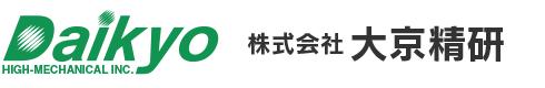 株式会社大京精研ロゴマーク